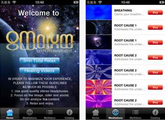 app_healing.jpg